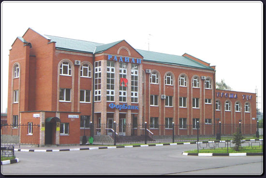Appearance of our office